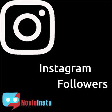 خرید لایک اینستاگرام , لایک و فالوور واقعی در اینستاگرام