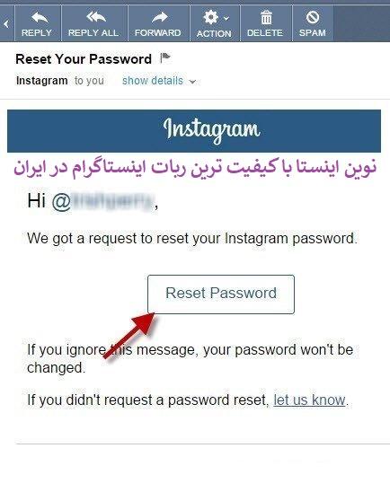 آموزش بازیابی رمز اینستاگرام , ره هایی برای رمز فراموش شده در اینستاگرام