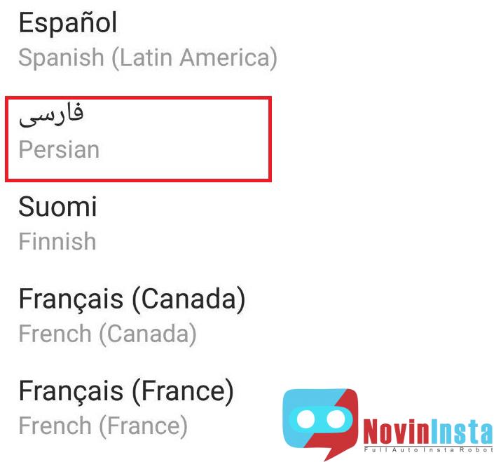 فارسی کردن در اینستاگرام