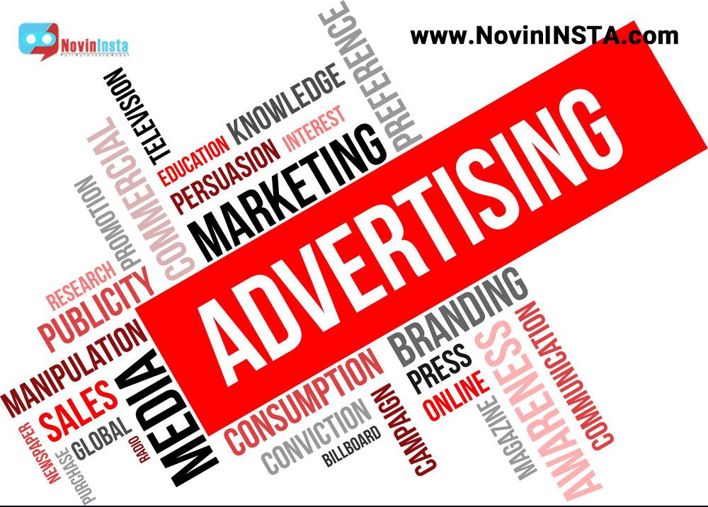 تبلیغ نویسی چیست