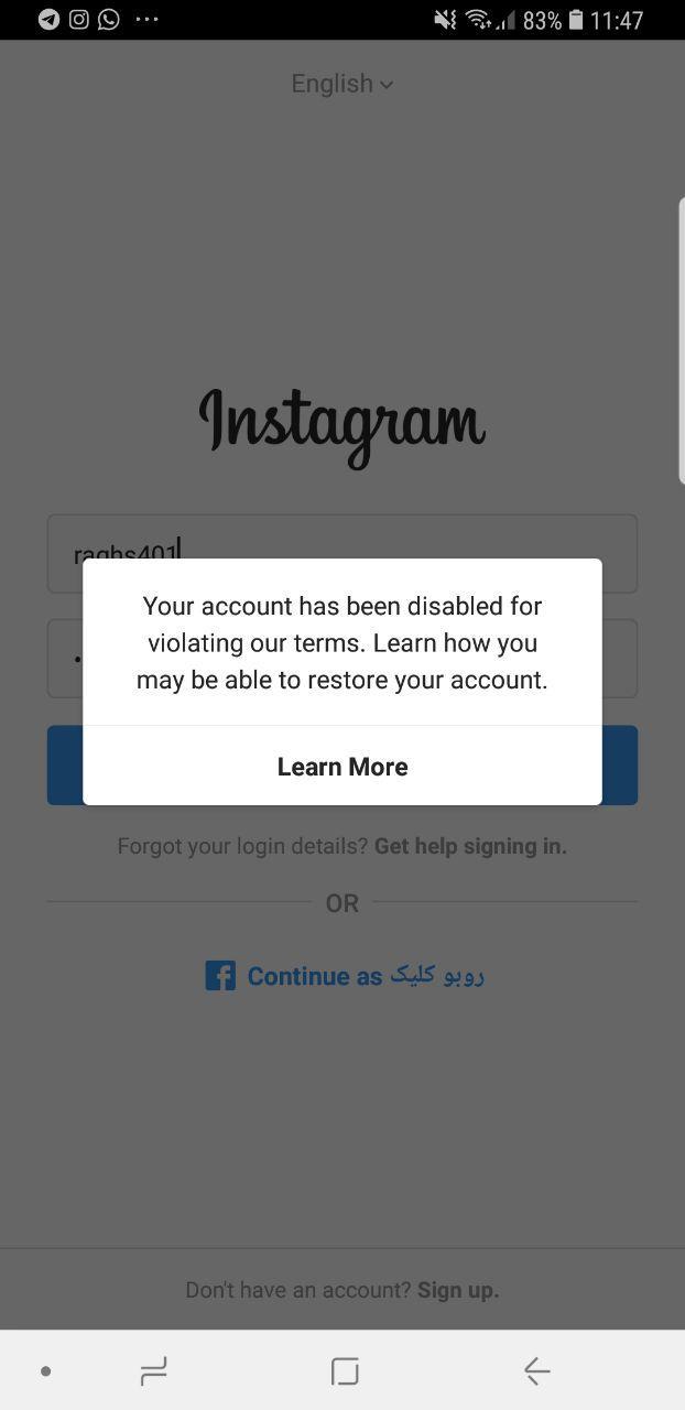دیسیبل شدن در اینستاگرام , برگرداندن اکانت غیر فعال شده اینستاگرام , بازیابی اکانت دی اکتیو شده اینستاگرام , رفع مشکل غیر فعال شدن حساب کاربری در اینستاگرام