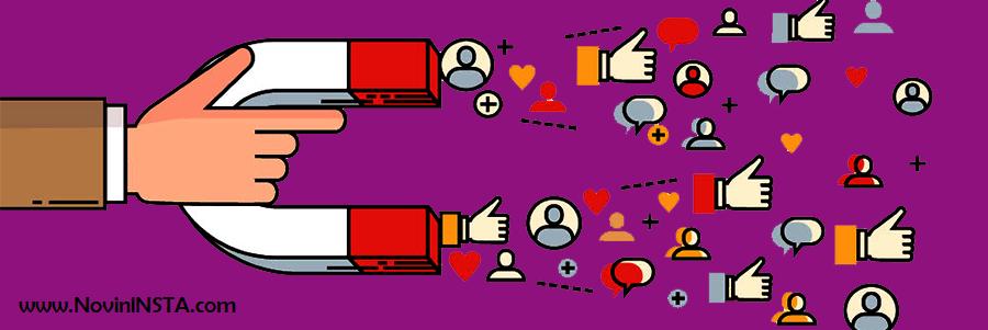 9 روش جذب فالوور هدفمند