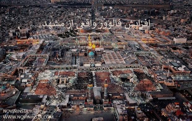 تبلیغات اینستاگرامی در شهر مشهد