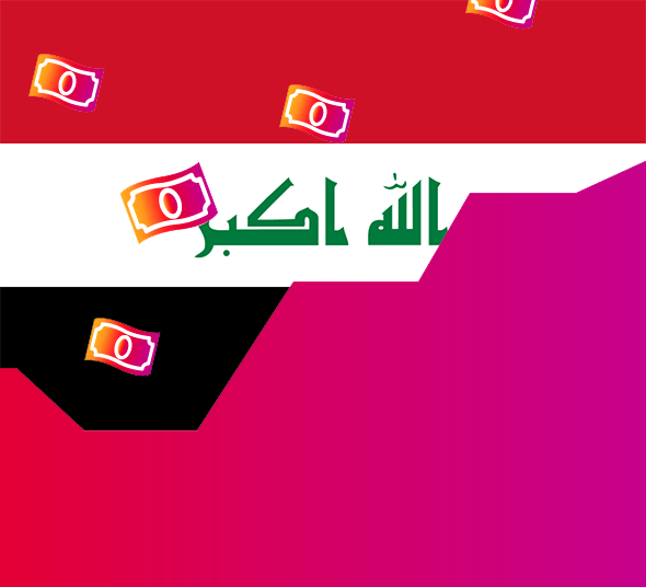 تبلیغات اینستاگرام در عراق