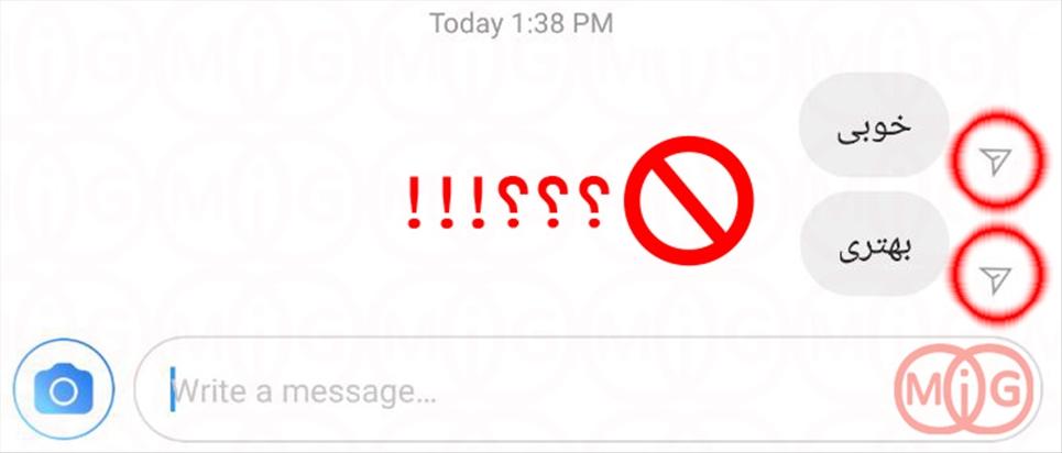 مشکل ارسال پیام در دایرکت اینستاگرام