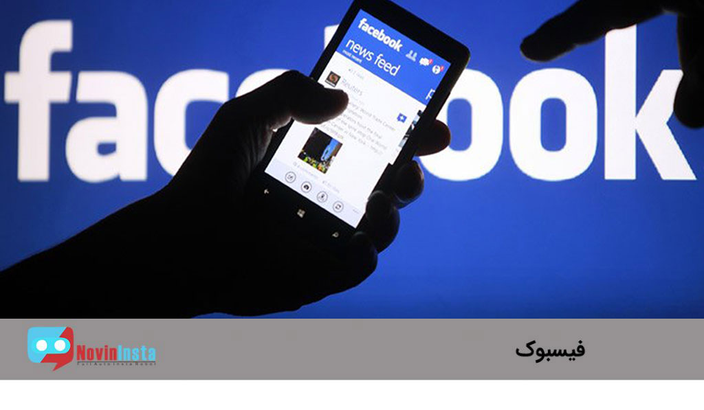 نوین-اینستا-فیسبوک-2020
